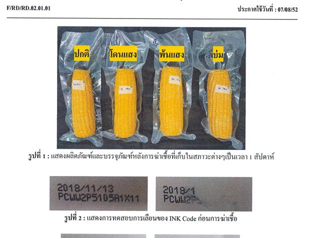 高温蒸煮袋|铝箔袋|高阻隔食品包装袋|易撕卷膜
