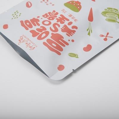 素食营养餐包装袋