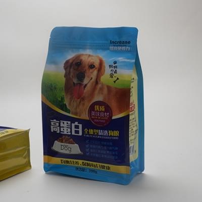 八边封狗粮包装袋2公斤