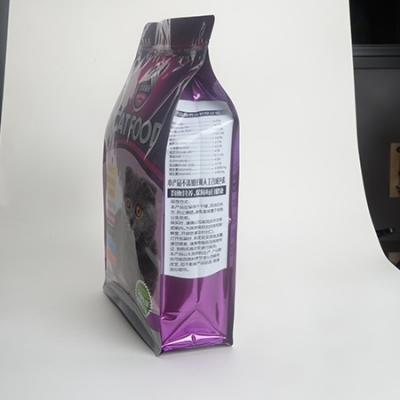 2.5公斤猫粮包装袋|八边封