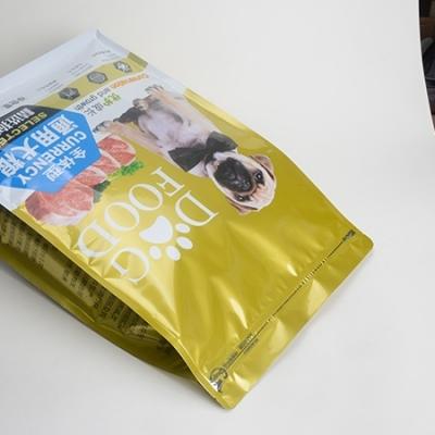 2.5公斤狗粮铝箔包装袋