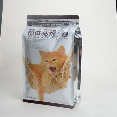 2公斤猫粮八边封包装袋