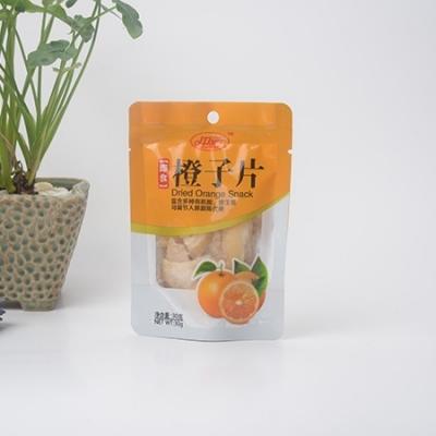 橙子片自立袋|食品自立袋